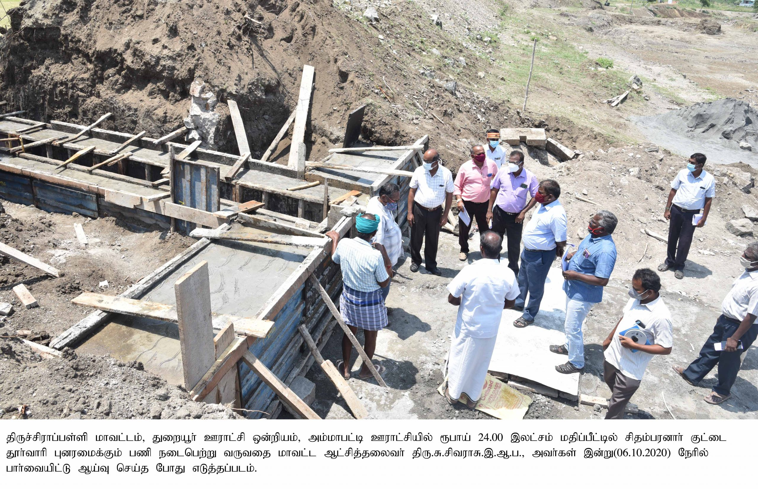 District Collector Inspected the Tank De Silting works at Ammapatti Panchayat on 06-10-2020
