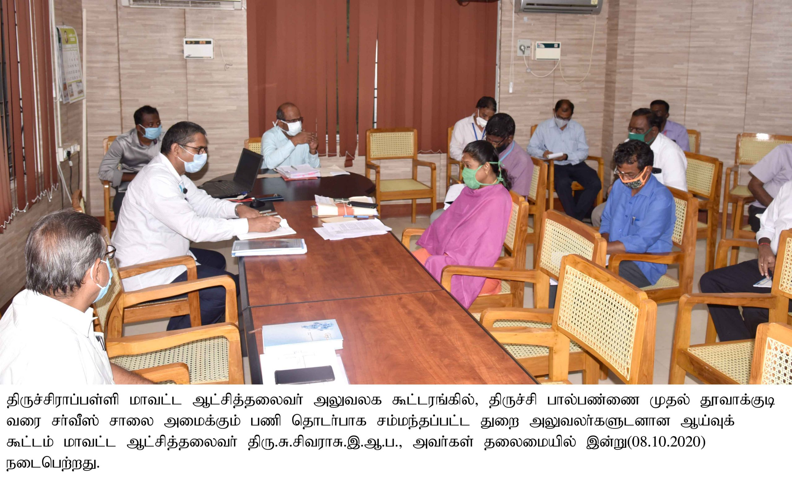 District Collector Reviewed the Trichy Palpannai to Thurvakkudi Service Road works on 08-10-2020