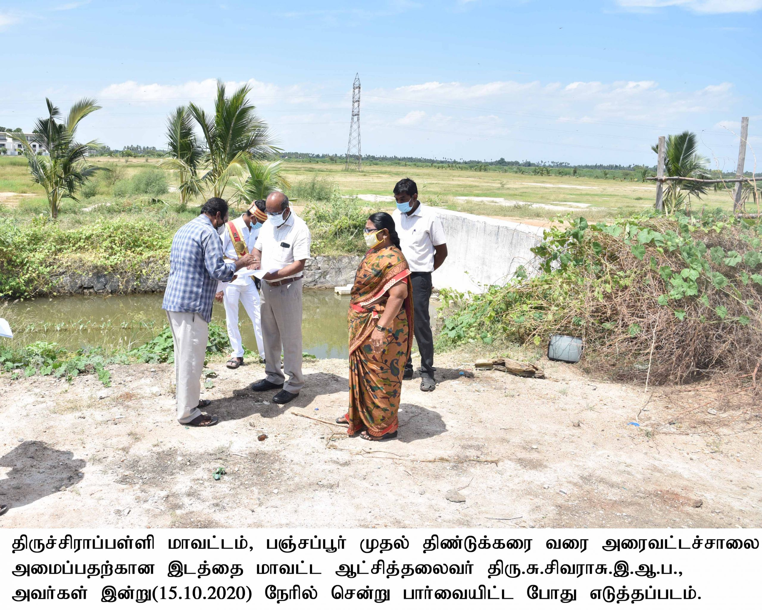 District Collector Inspected the Highways Dept. Semi Ring Road Project between Panchapoor to Dindigul on 15.10.2020