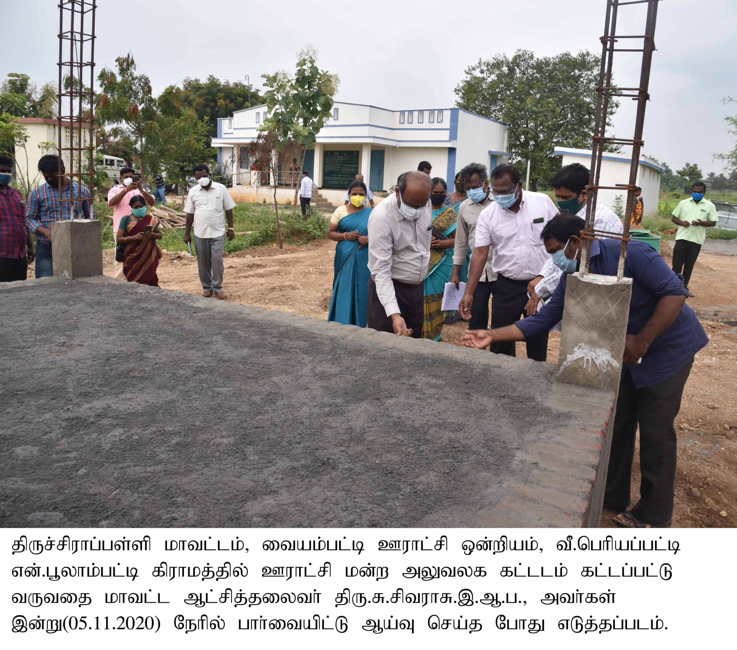 District Collector Inspected the Rural Development Dept. development activities at Vaiyampatti Union on 05.11.2020