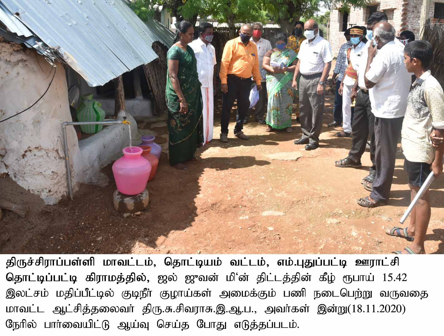 District Collector Inspected the Jal Jeevan Mission Project work at Thottiyam Block on 18.11.2020