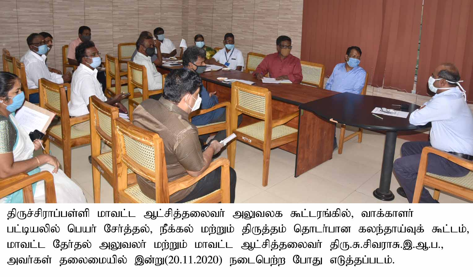 District Collector conducted Review meeting on Electoral Roll Spl. Summary Revision on 20.11.2020