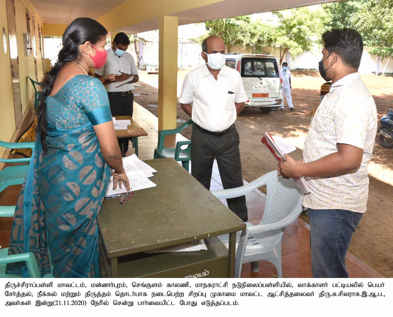 District Collector Inspected the Electoral Roll Spl. Summary Revision Camps on 21.11.2020