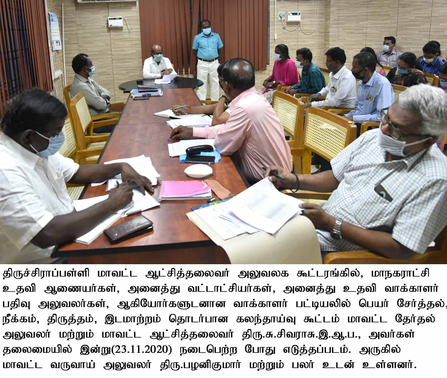 District Collector conducted Review meeting on Electoral Roll Spl. Summary Revision on 23.11.2020