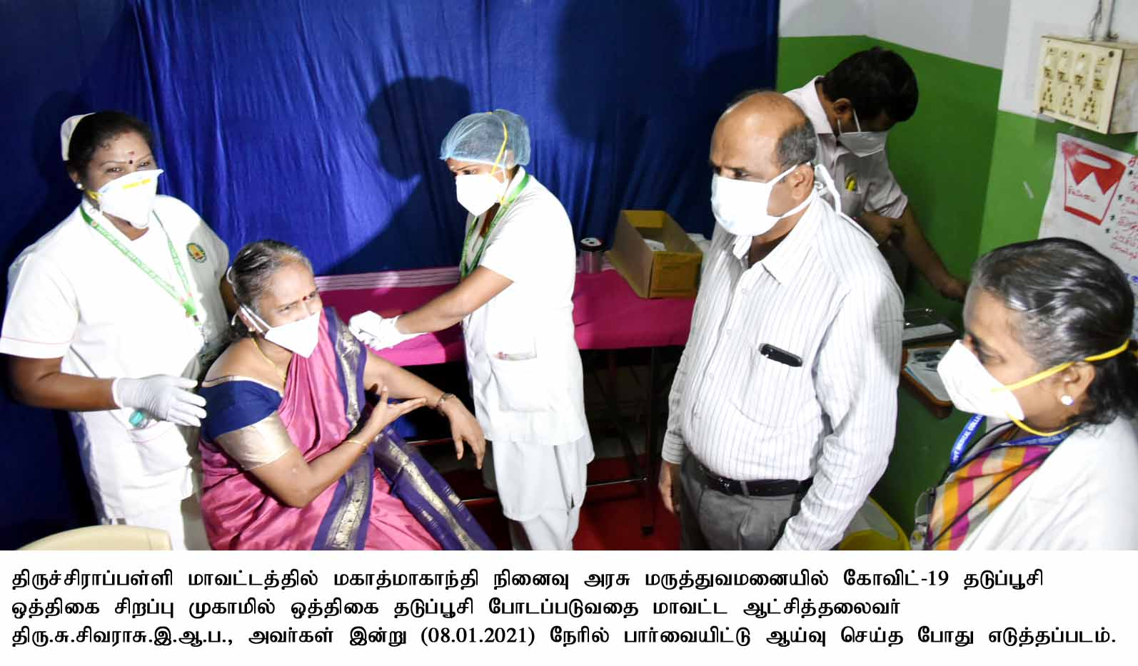 District Collector Visits Government Hospital Regarding Corona Vaccine Injection on 08.01.2021