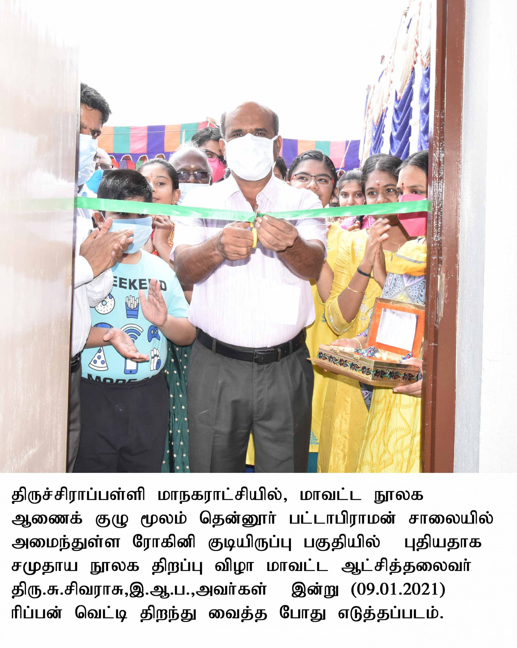 District Collector Inaugurated the community library on 09.01.2021