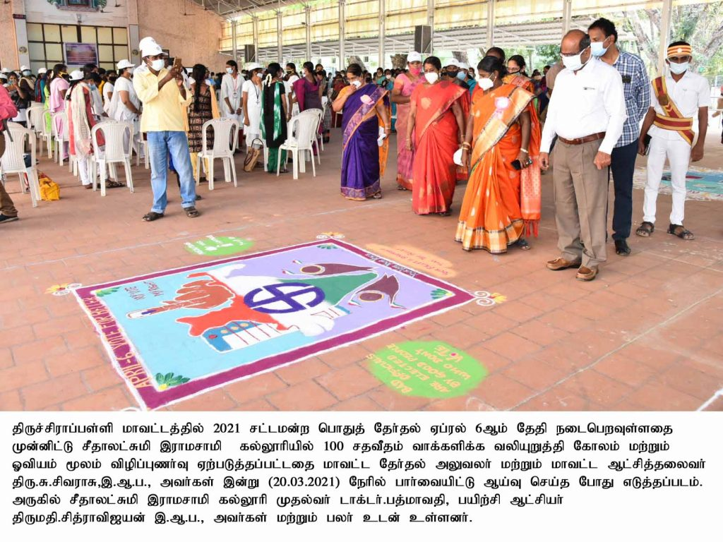 District Collector Inspected the SVEEP Activities at SRC College on 20.03.2021