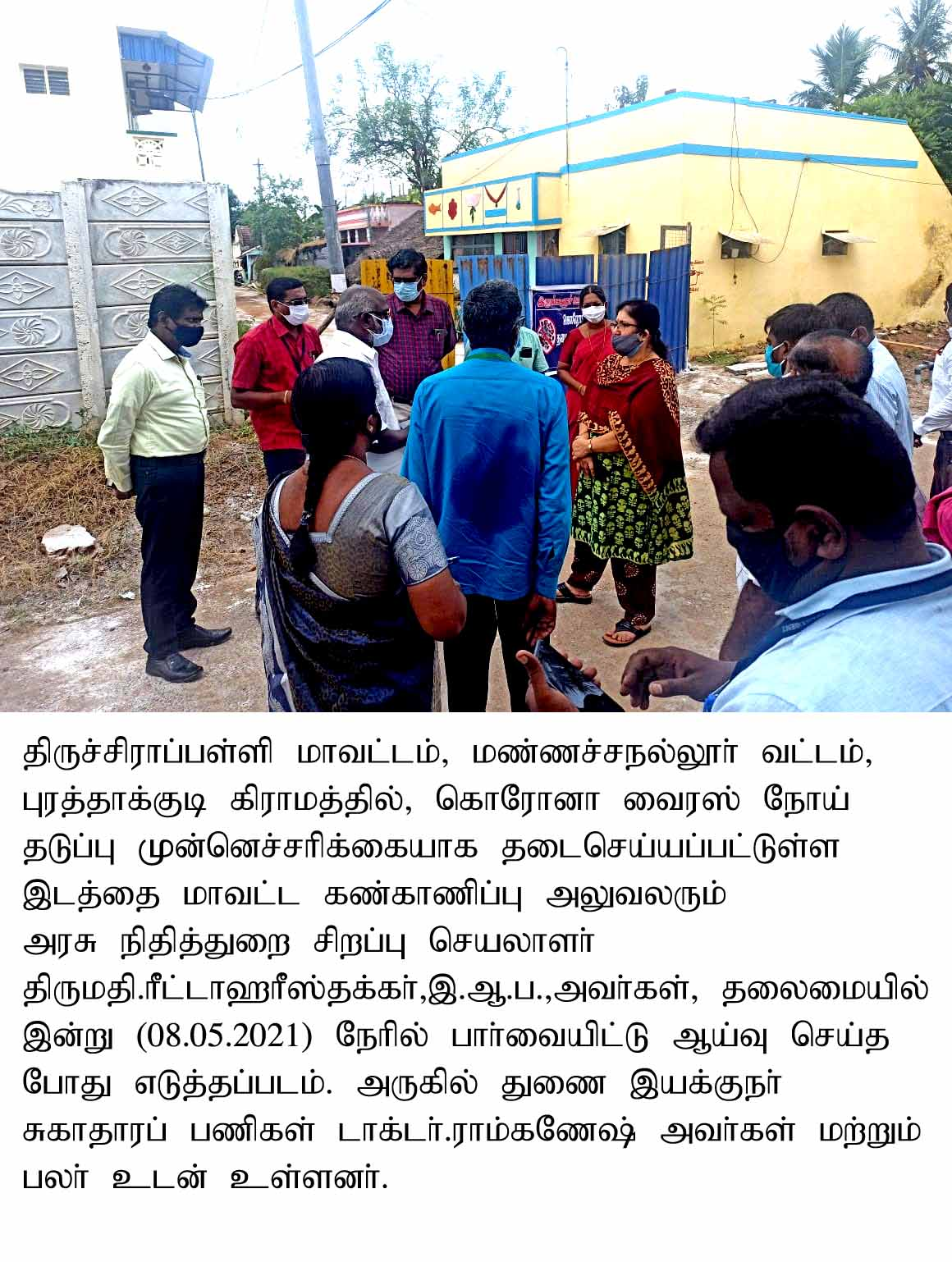 District Monitoring Officer Inspected the containment area at Mannachanallur Tlk, Purathakudi village on 08.05.2021