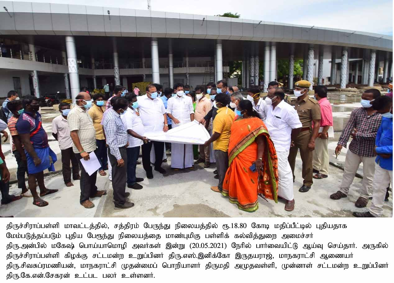 Hon'ble Minister Inspected the Chathiram Bus Stand Construction on 20-05-2021