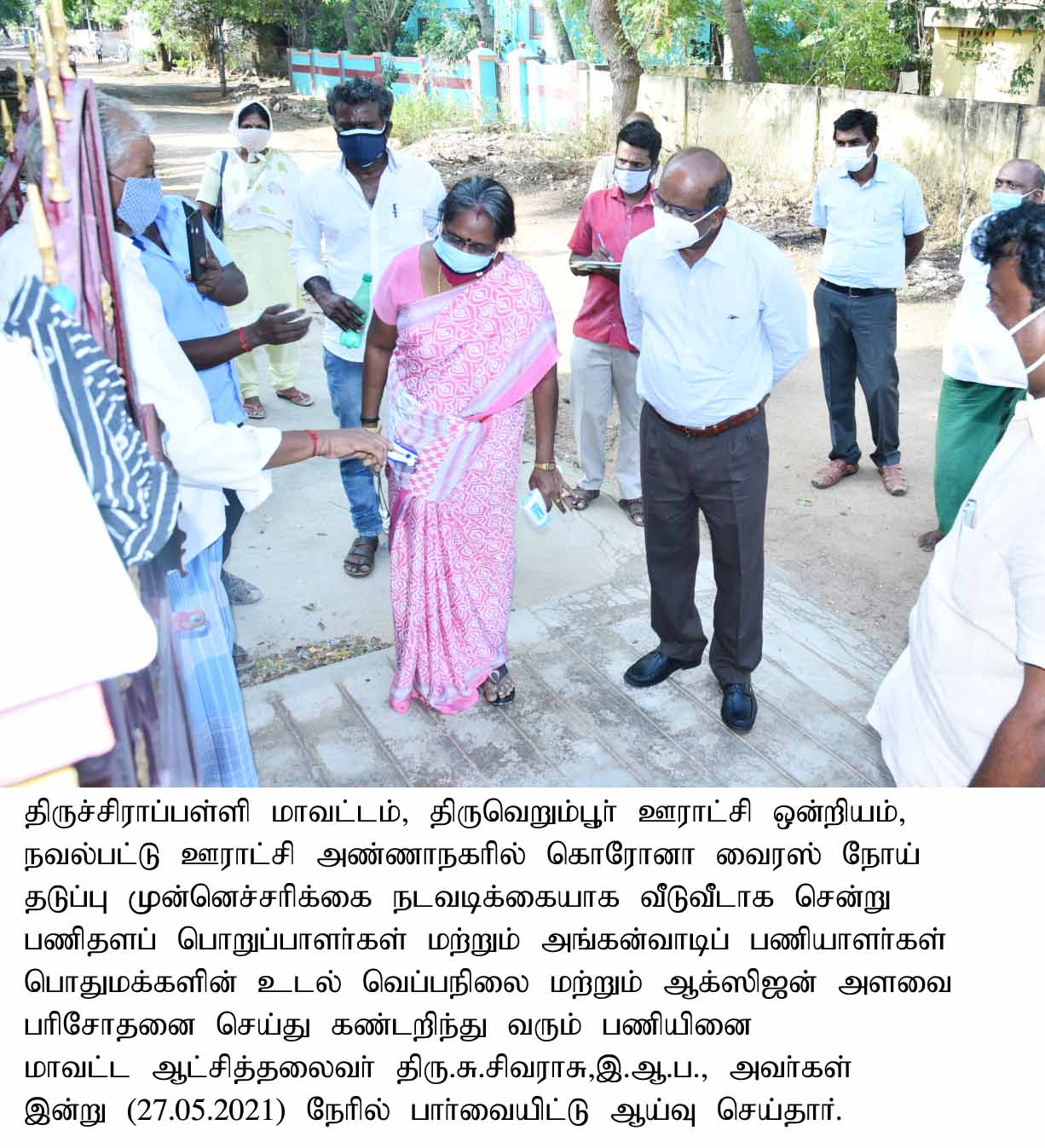 District Collector Inspected fever Camp works on 27.05.2021