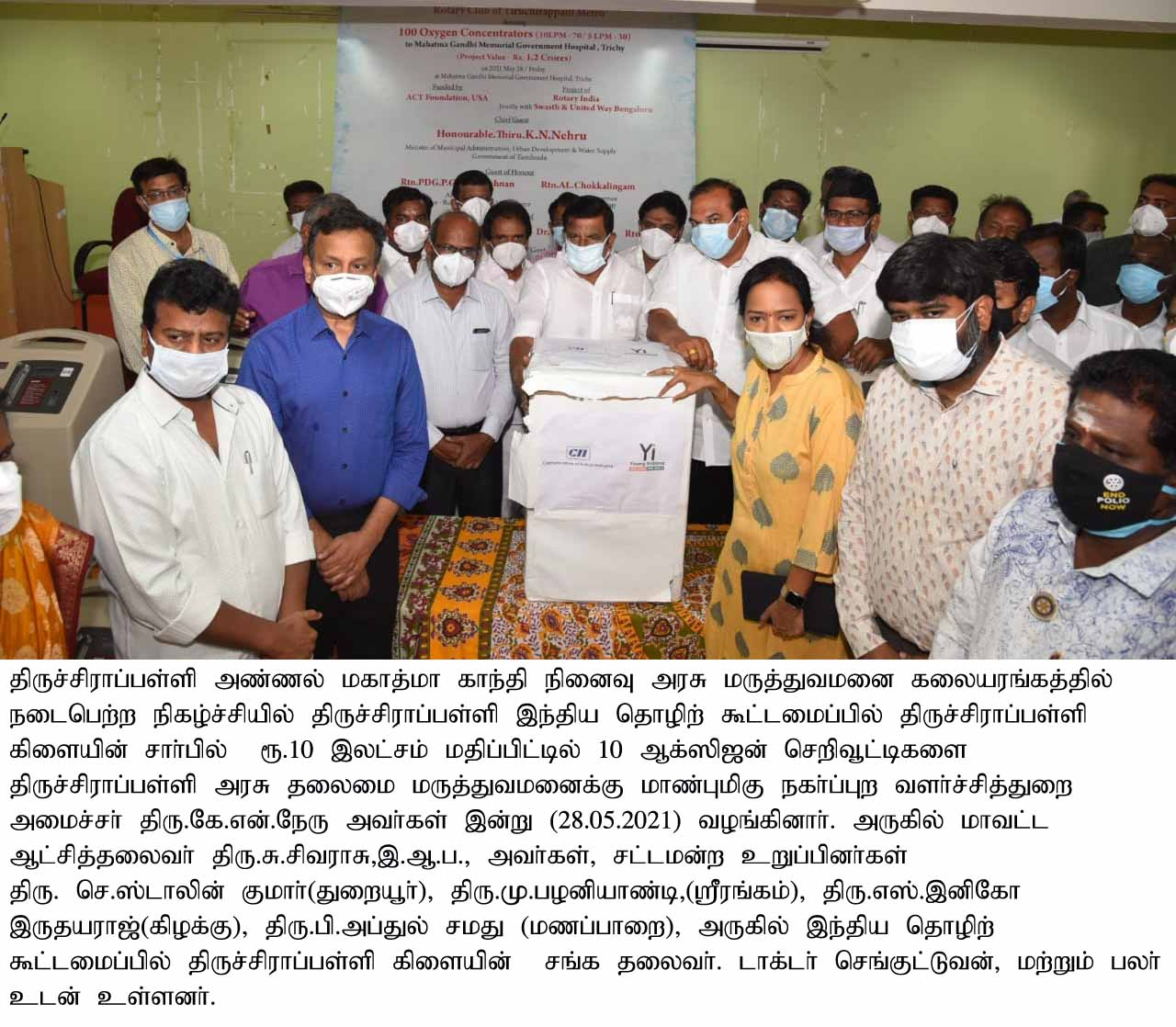 Hon'ble Urban Development Minister Distributed Oxygen Concentrators to Tiruchirappalli GH on 28-05-2021 in the