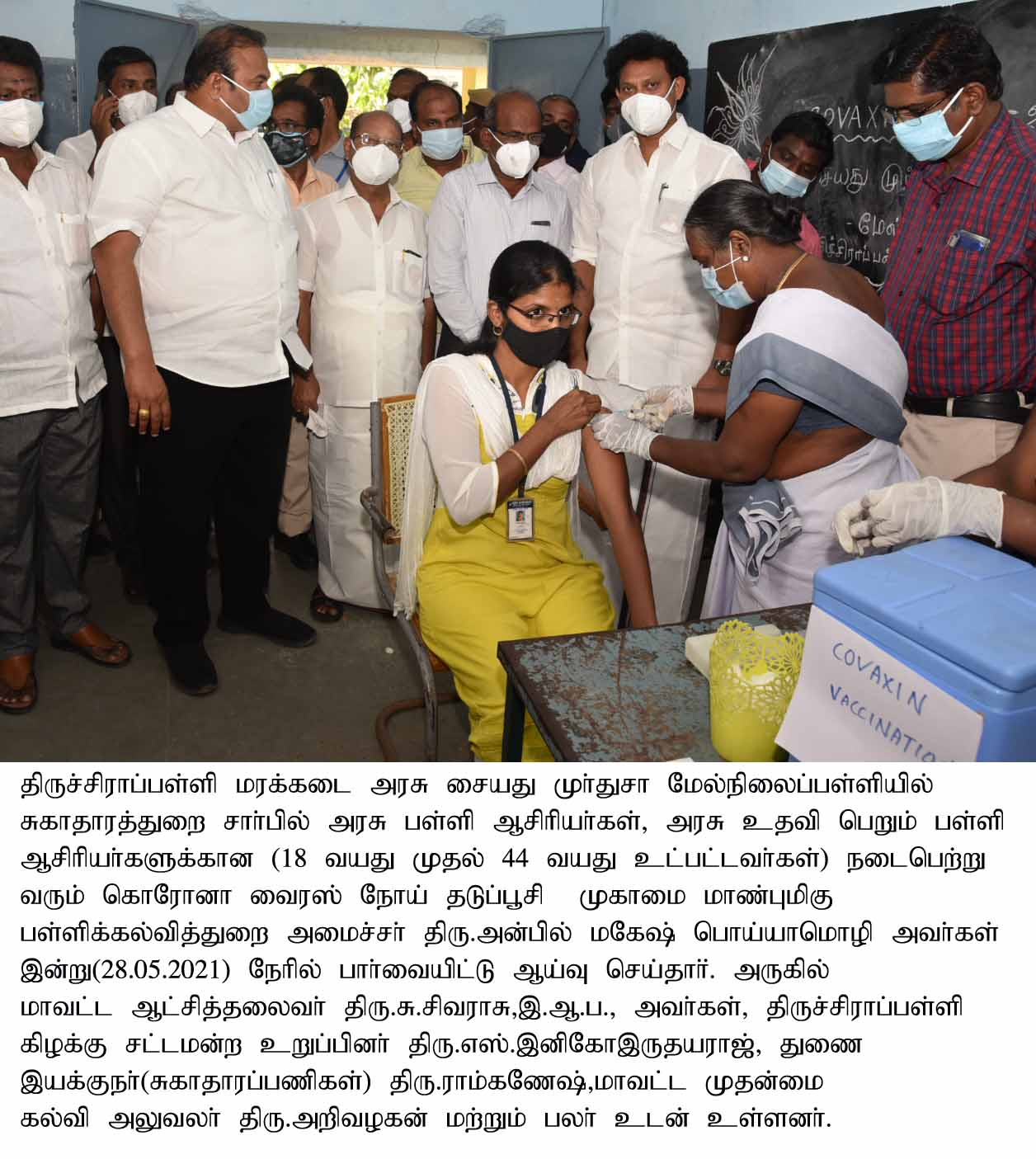 Hon'ble School Education Minister Inspected Covid Vaccination Camps on 28.05.2021