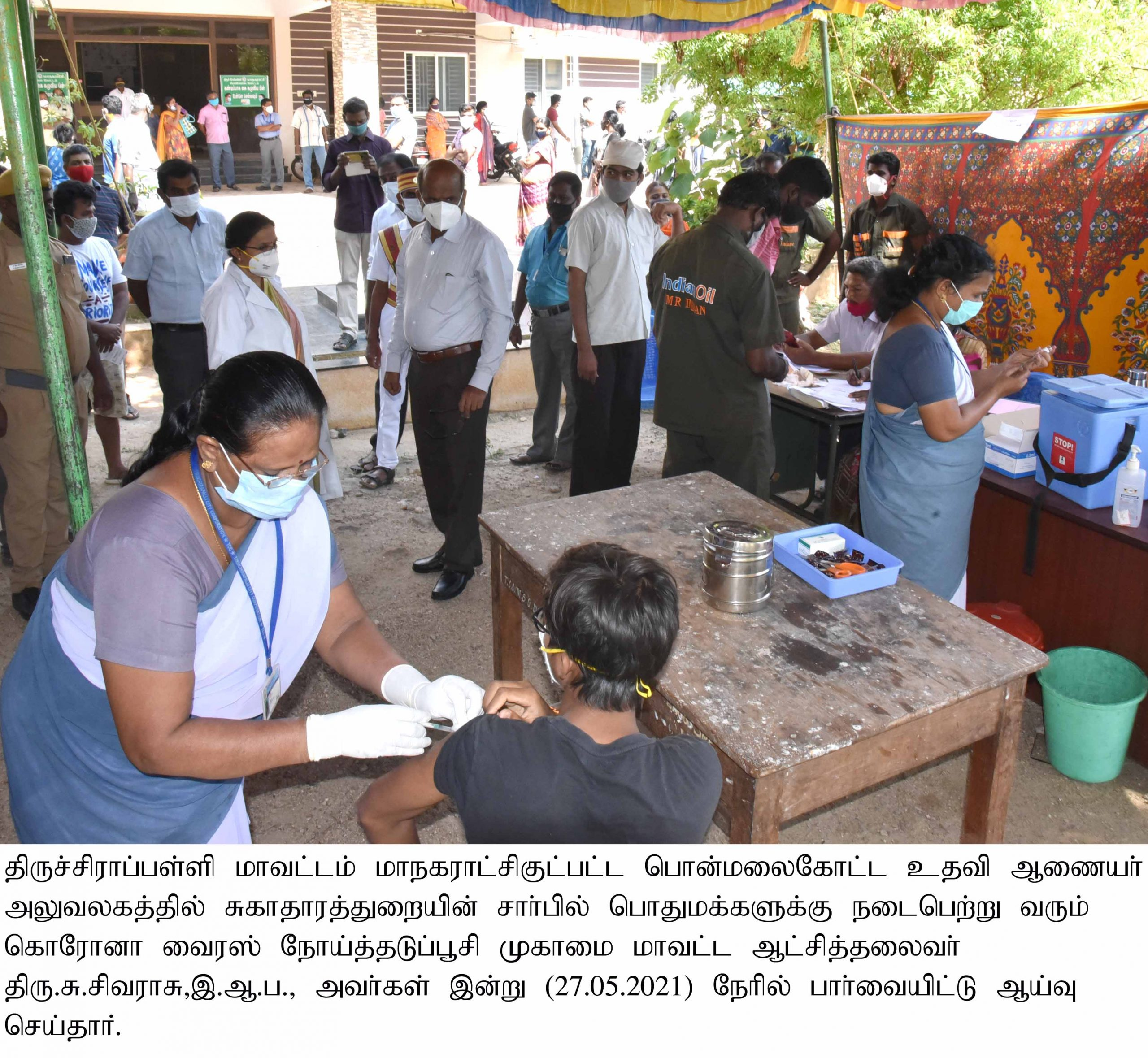District Collector Inspected the Covid Vaccination camp on 27.05.2021