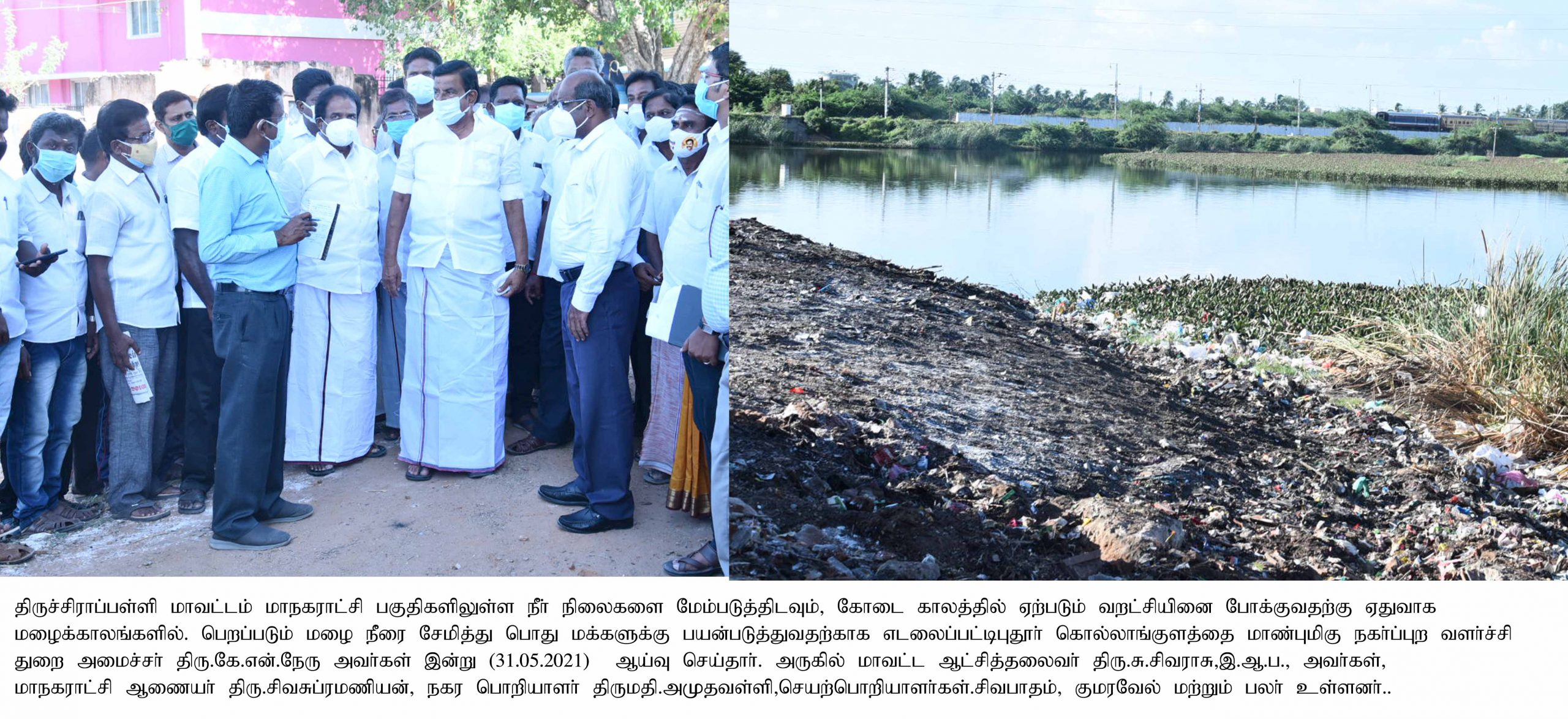 Hon'ble Urban Development Minister Inspected the Water bodies in corporation area on 31.05.2021