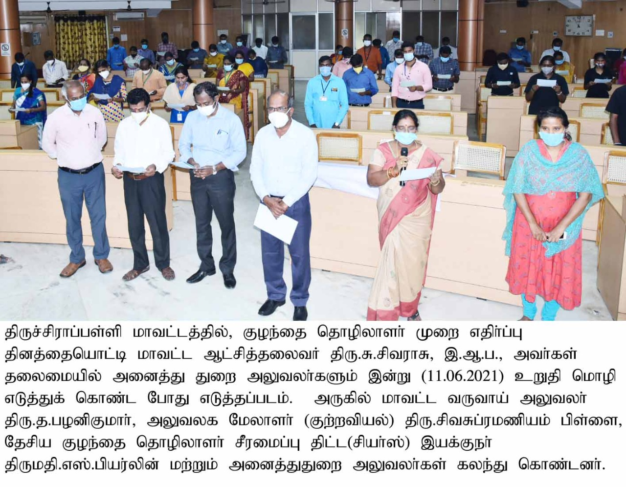 District Collector Administered the Anti Child Labour day pledge to the officials at Collectorate on 11-06-2021