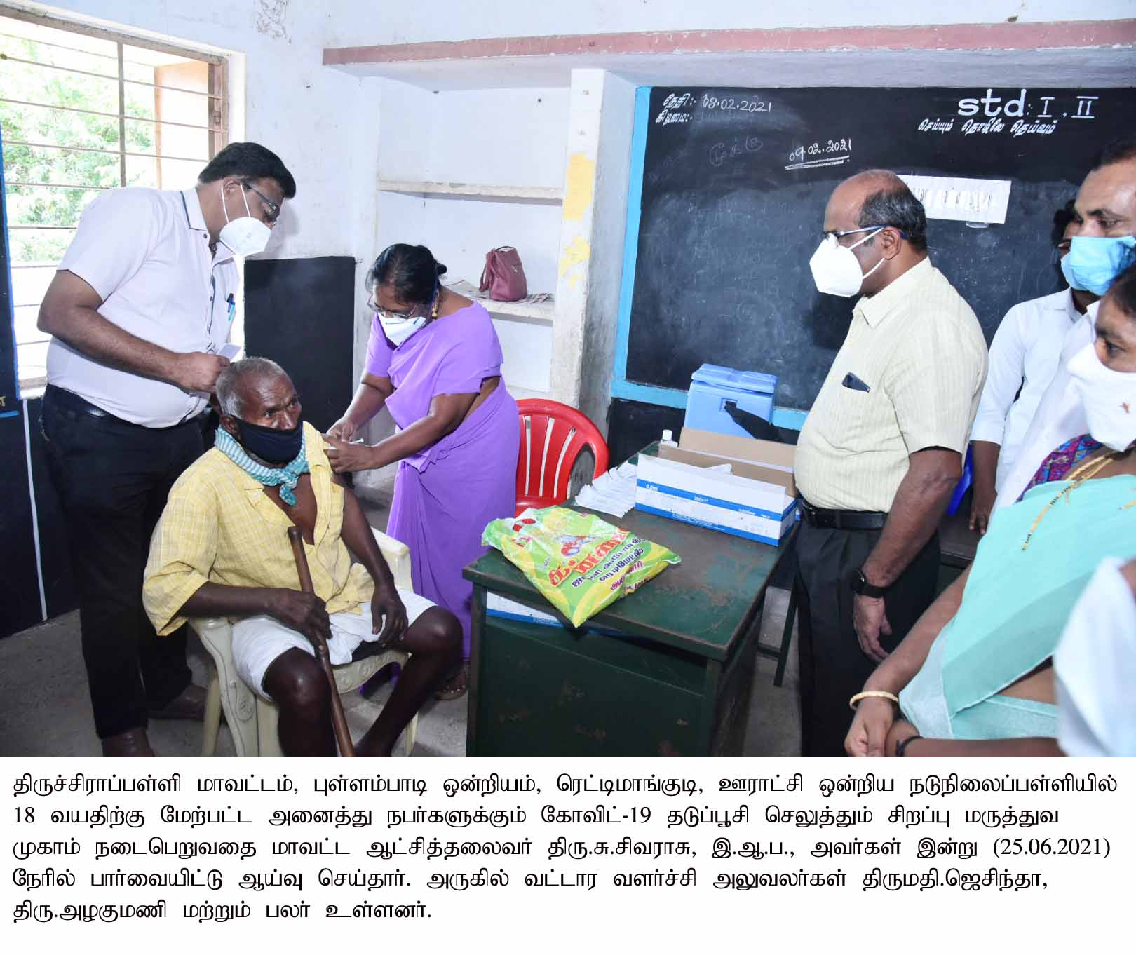 District Collector Inspecteds Specials Covid Vaccination Camp on 25-06-2021