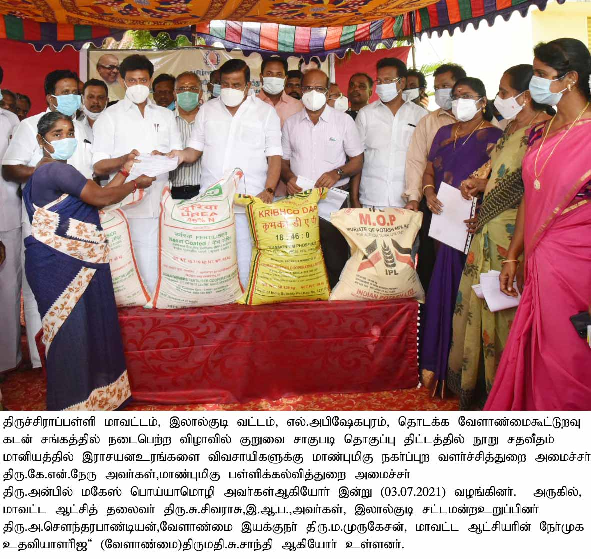 Hon'ble Urban Development Ministers and Hon'ble School Educationals Ministerd distributed Chemical fertilizers for farmers on 03.07.2021