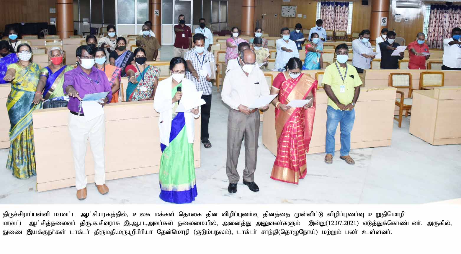 Awareness Pledge on the eves of Worlds Population Day