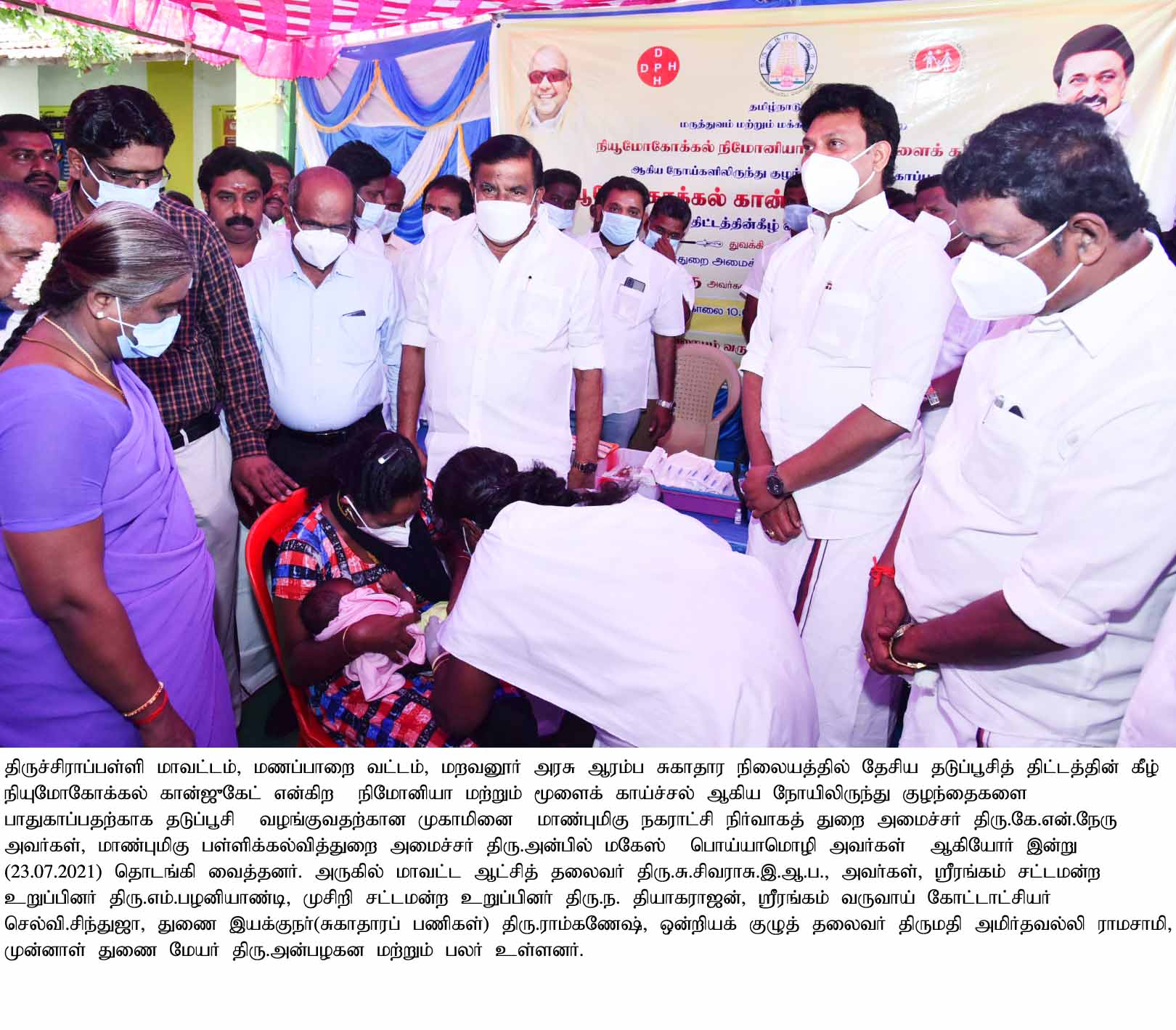 SHon'ble Municipal Administration Minister and Hon'ble School Educational Minister started Vaccination camp for Children on 23-7-21