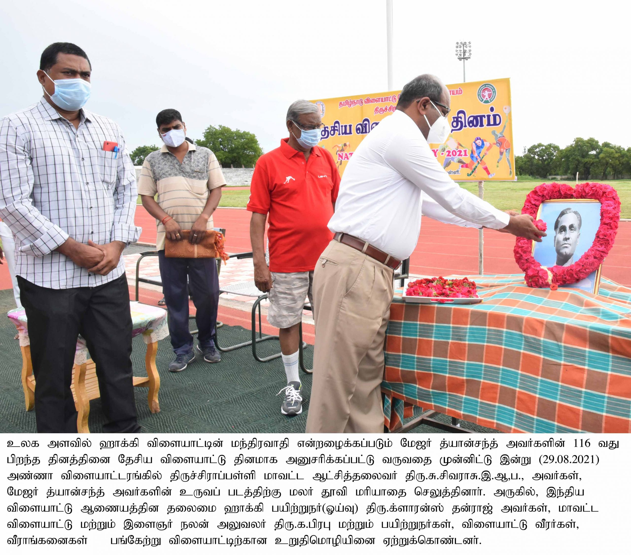 District Collector paid tribute to Majosr Dhyan Chand- National Sports Day(29-08-2021)