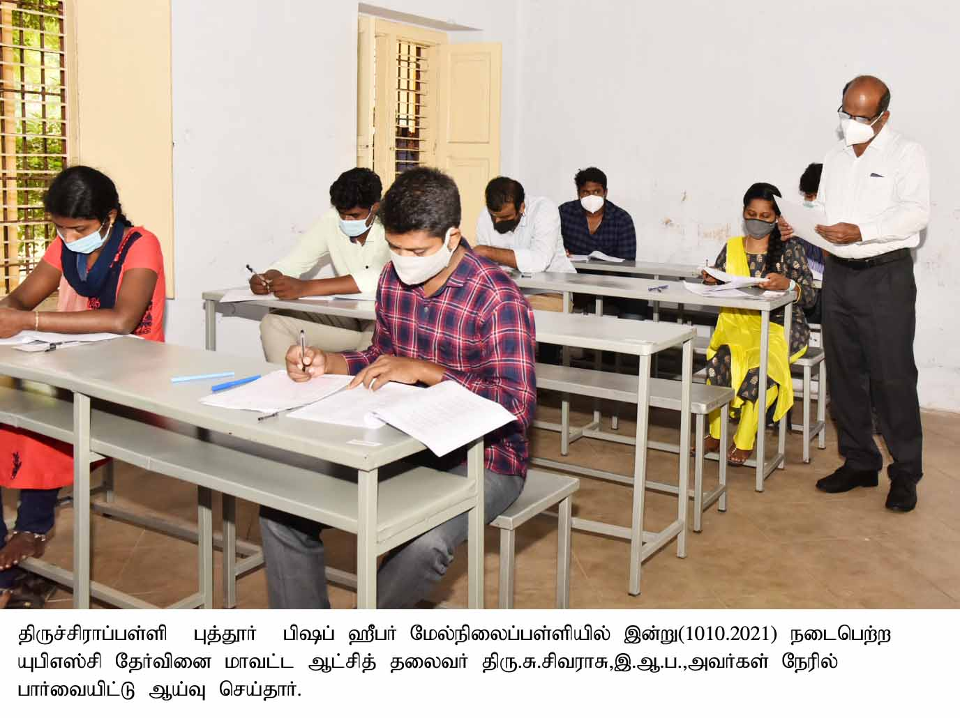 District Collector Inspected UPSC Examinationss Center held on 10.10.2021