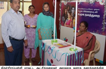 Social Welfare Help Centre