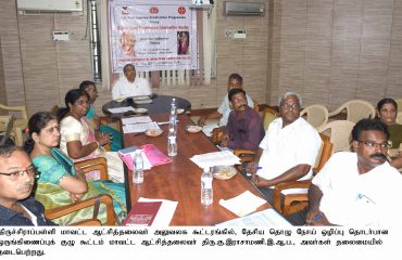 Leprosy Eradication- Meeting