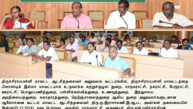 Plastic Free Trichy Revised