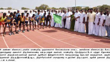 Hon'ble CM Trophy Sports Meet- Hon'ble Ministers Inaugurated