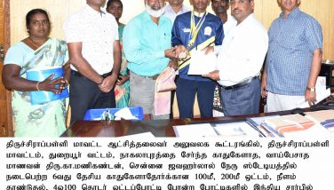 6th -National sports meet for hearing impaired persons