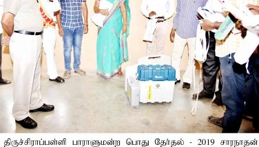 Counting Centre Inspection -by District Collector