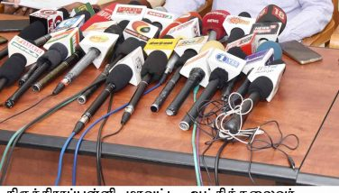 GELS2019- District Collector -- Press Meet