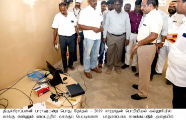 District Election Officer- Inspected the Counting Centre