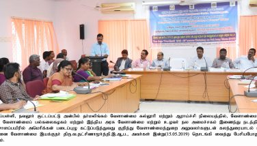 Director of Agriculture- Inaugurated the Training cum Seminar