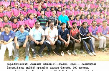 Summer Holidays Sports Camp,Trichy