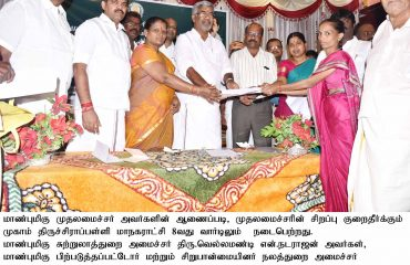 Hon'ble Ministers Received the Hon'ble CM Spl. Grievance Petitions