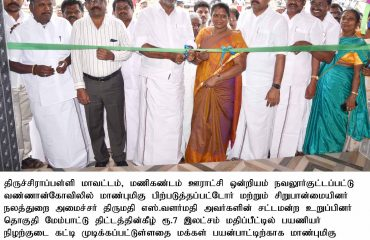 Hon'ble Ministers Inaugurated the New Bus Shelter