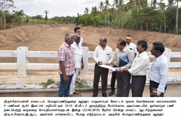 District Collector Inspected Kudimaramathu works