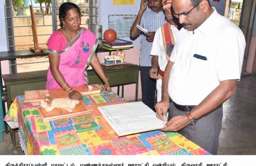 District Collector Inspected the Middle Schools in Mannachanallur Union