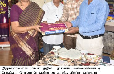 CO - OPTEX Deepavali Special Sale Inaugurated by District Collector