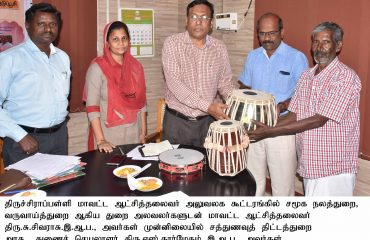 Deputy Secretary Noon Meal Scheme Inspected the Old Age Homes along with District Collector