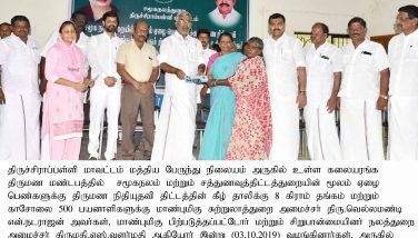 Hon'ble Ministers Distributed the Marriage Assistance under Social Welfare Dept. Scheme