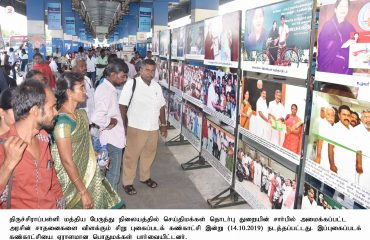 Photo Exhibition at Central Bus Stand - 14-10-2019