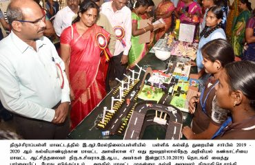 District Collector Inaugurated the Science Exhibition