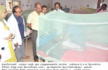 District Collector Visited GH and Inspected the Dengue Treatment wards