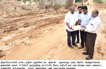 District Collector Inspected the High Ways Ring Road Project