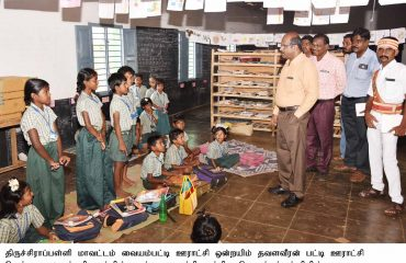 District Collector Inspected the Vaiyampatti Union School