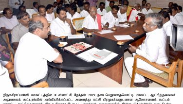 Local Body Elections 2019 - Meeting with Political Parties