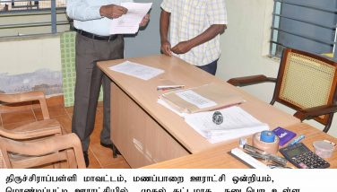 District Collector Inspected the Union Offices regarding Local Body Elections 2019