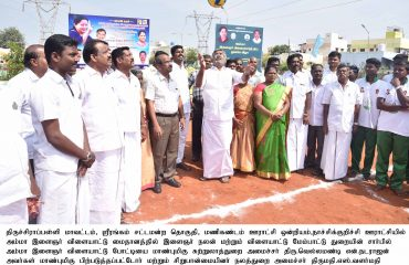 Amma Youth Sports Scheme - Honorable Ministers inaugurated sports competitions and distributed the sports equipment